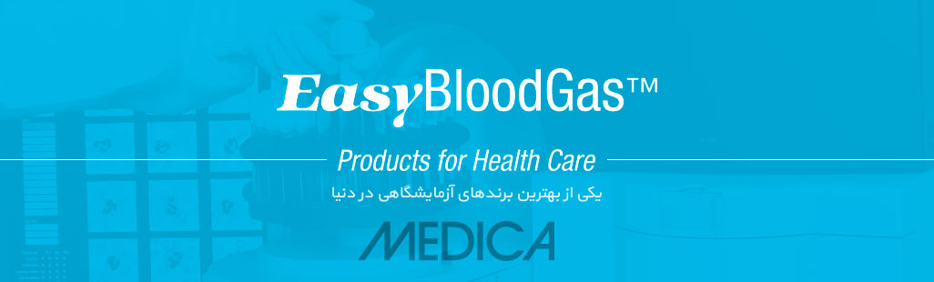 Medika-banner-big-Easy-Blood-Gas